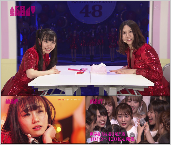 20181008.1218.3 AKB48 SHOW! #195 (2018.08.26) (JPOP.ru).ts.png