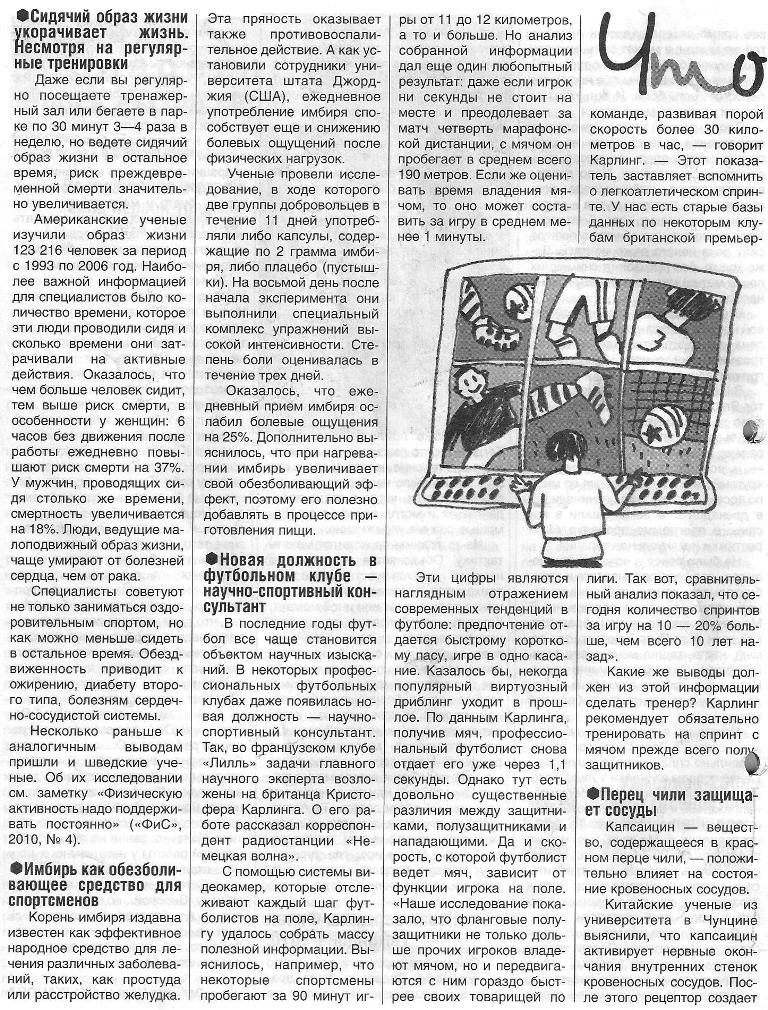 https://i5.imageban.ru/out/2018/10/10/83dce95434d1f1b995f56210e44510b9.jpg