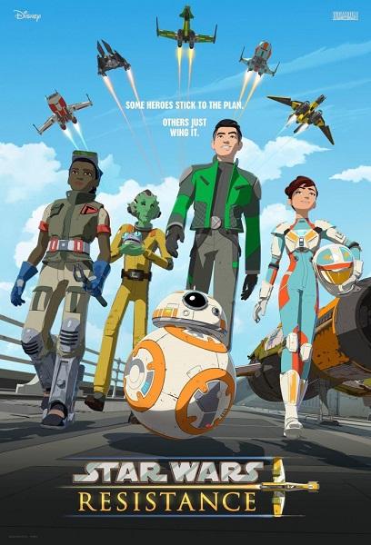 Звёздные войны: Сопротивление / Star Wars Resistance [01x01-05 из 10] (2018) WEBRip 720p | ColdFilm