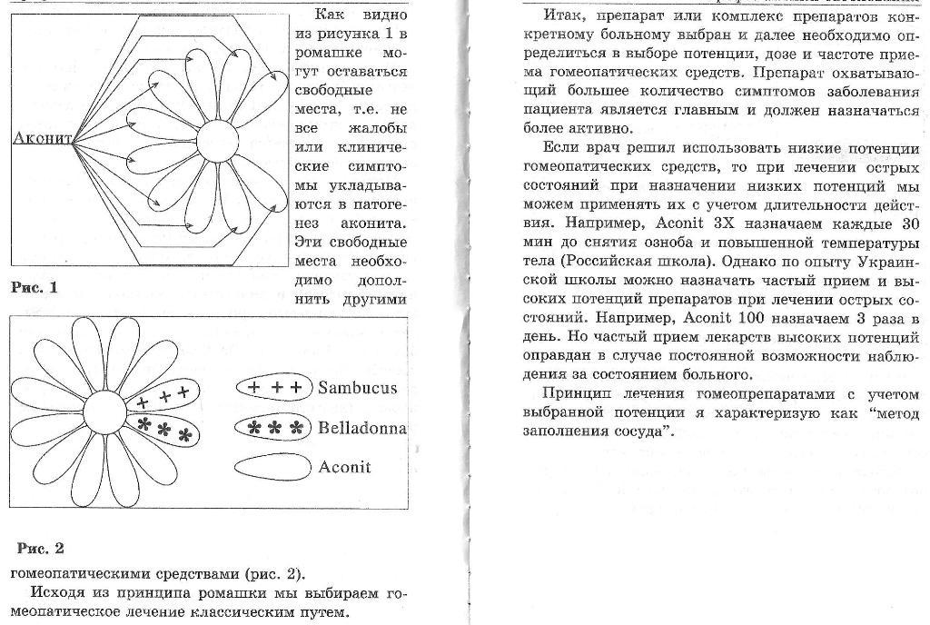 https://i5.imageban.ru/out/2018/10/15/56ba1db6e1f22046cec0b2325562a591.jpg