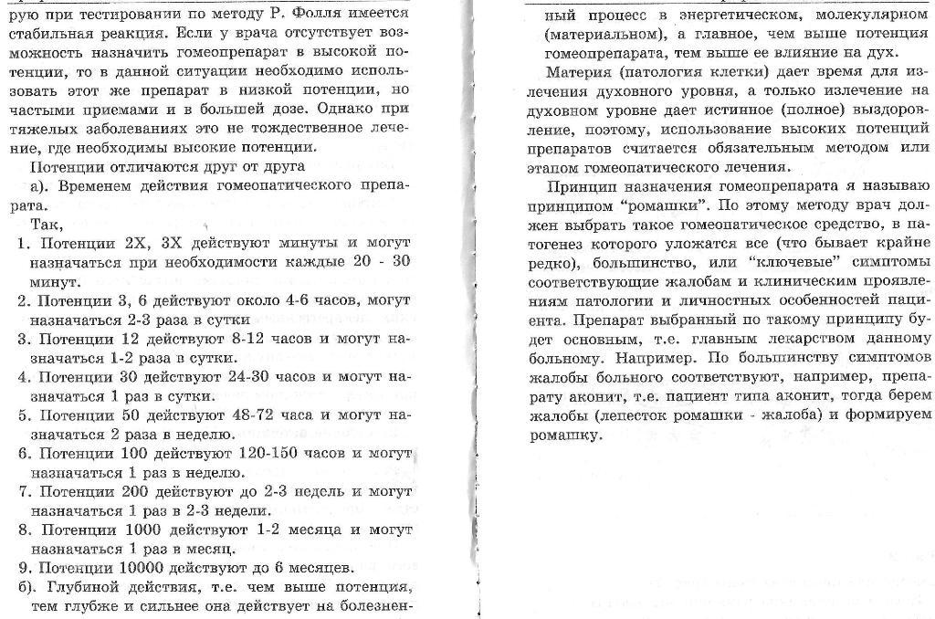 https://i5.imageban.ru/out/2018/10/15/7be03eb1b0fbe91e41822289fd4b0de0.jpg