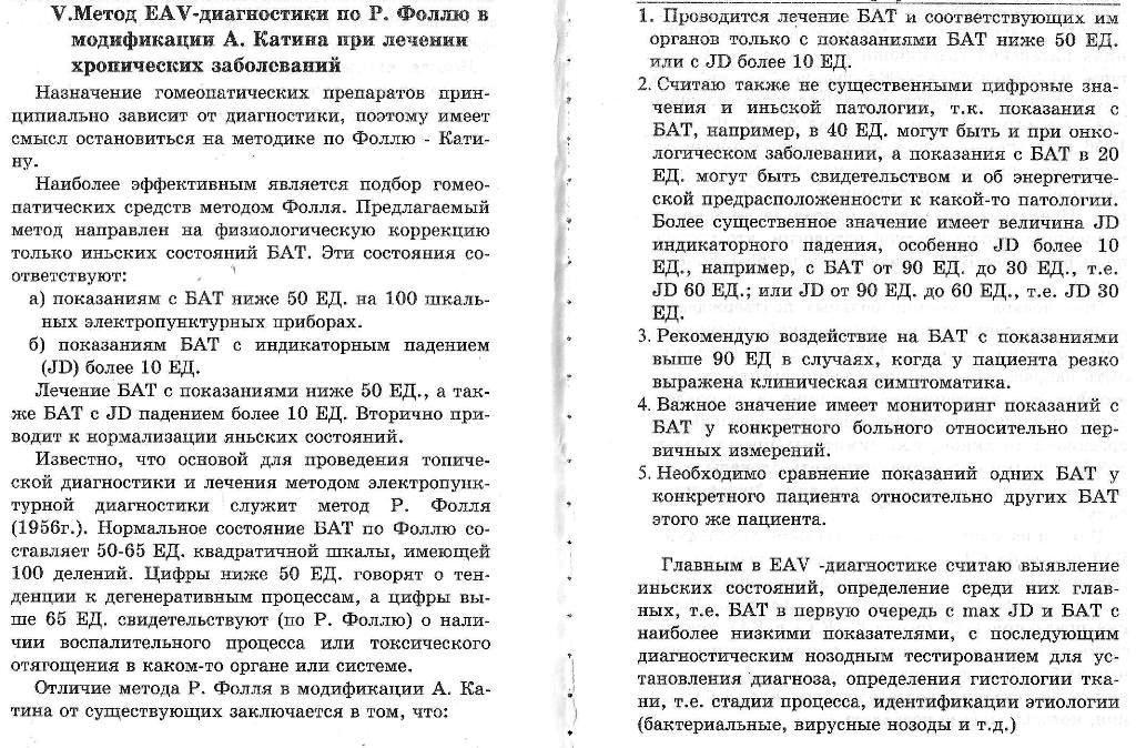 https://i5.imageban.ru/out/2018/10/16/b583b5e7dfe08beb1b78d071fea9defb.jpg