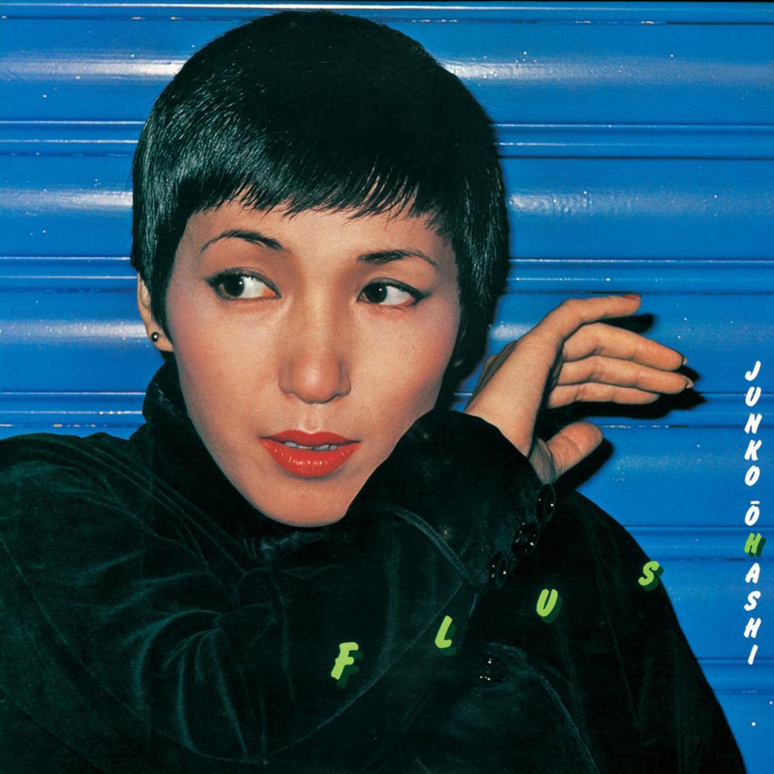 20181026.2128.09 Junko Ohashi - Flush (1978) cover.jpg