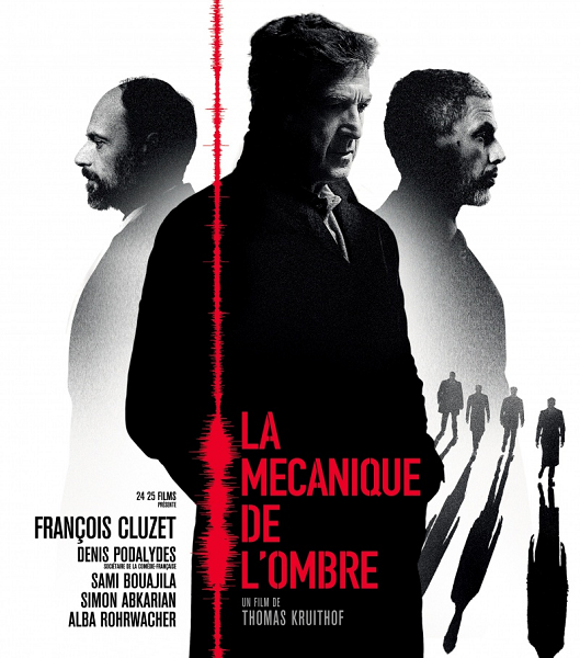 Механика теней / The Eavesdropper / La mécanique de l'ombre (2016) BDRip | P