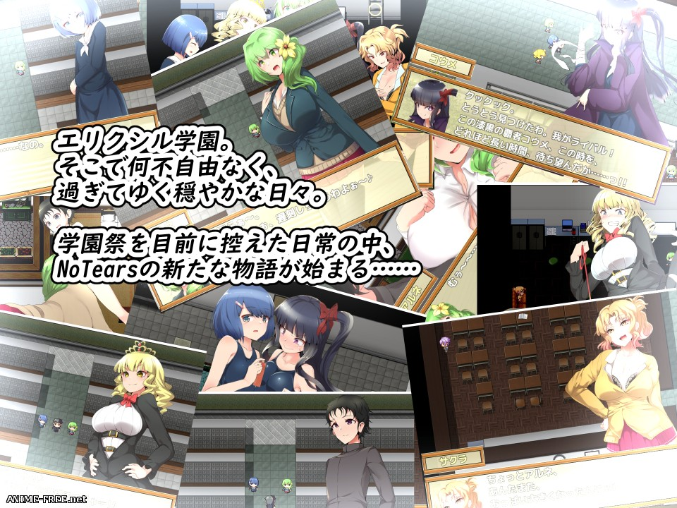 NoTears School ~Studying with Arne~ [2018] [Cen] [jRPG] [JAP] H-Game