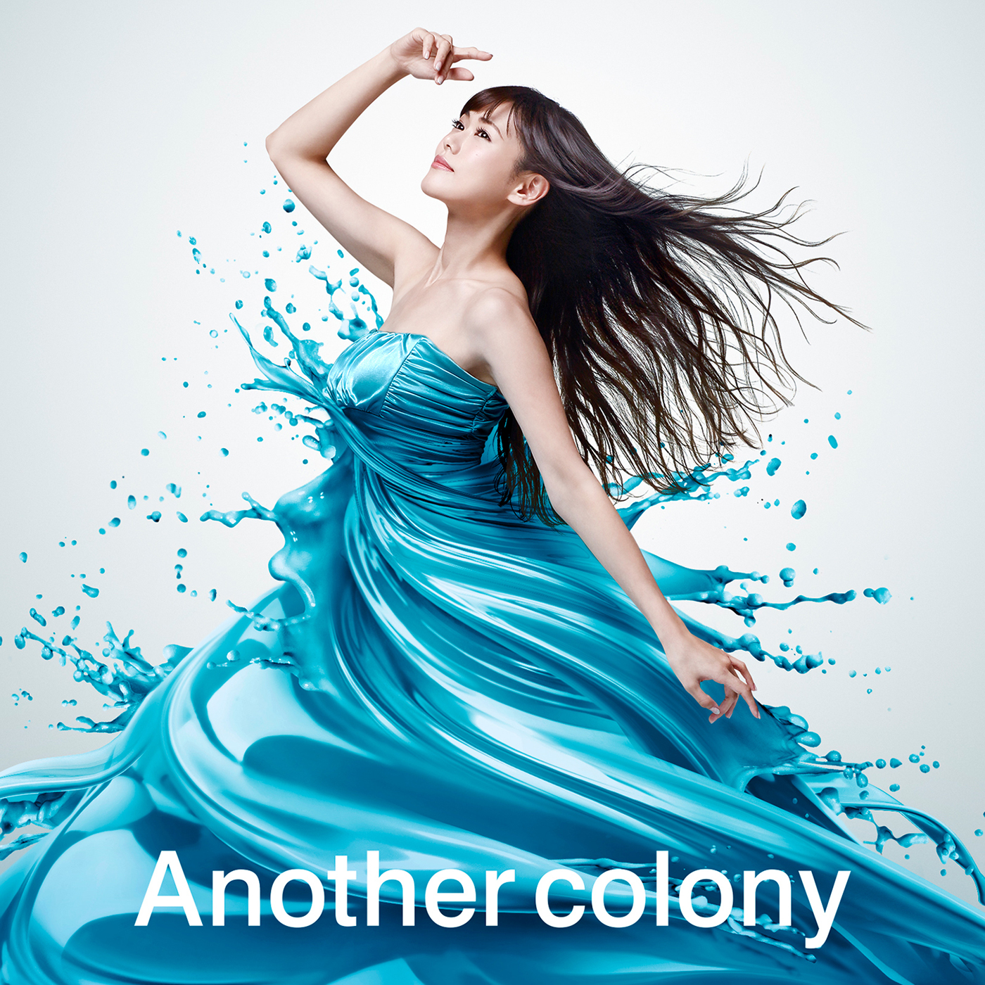 20181108.0332.08 Miho Karasawa - Another colony cover.jpg