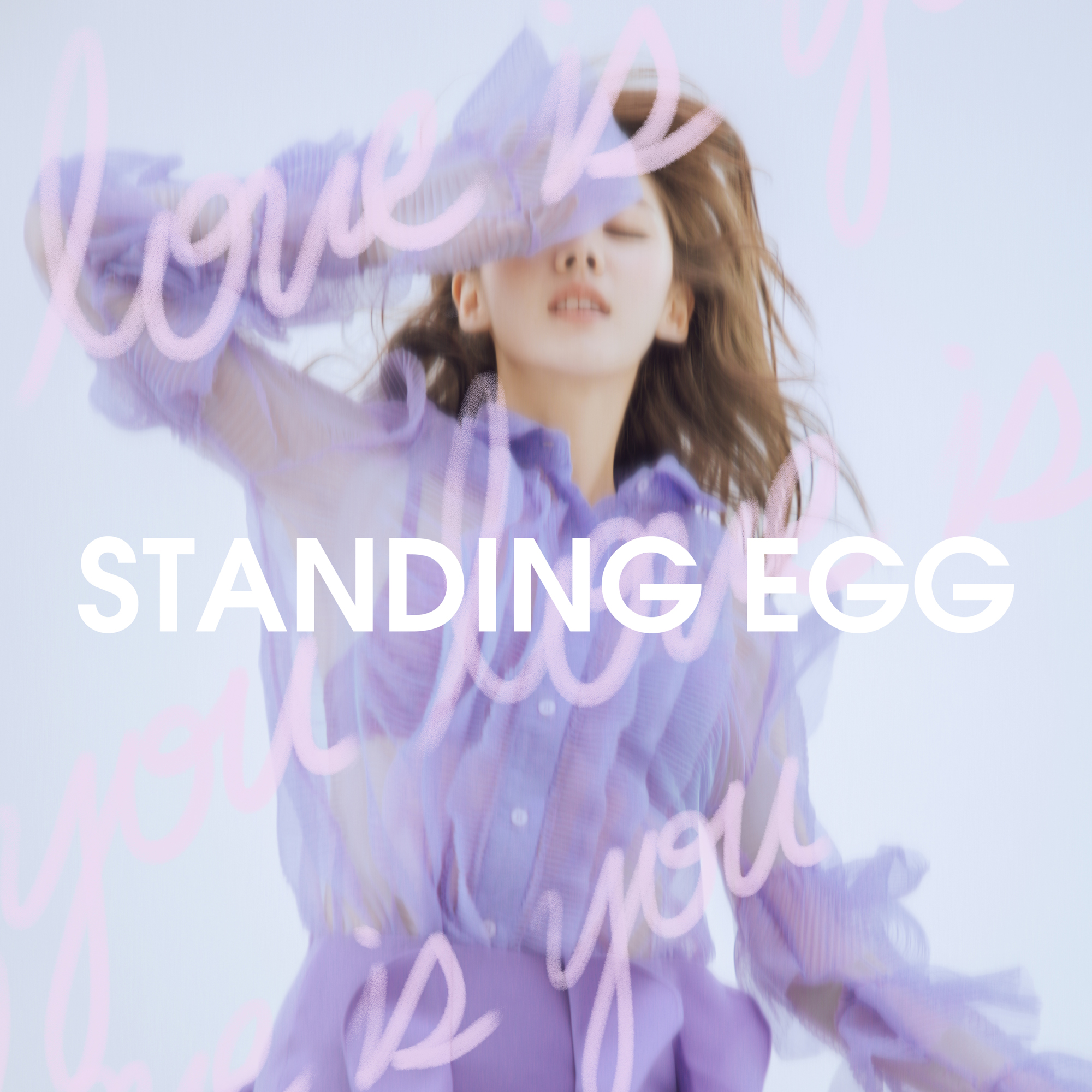 20181112.0457.12 Standing Egg - Love is (FLAC) cover.jpg