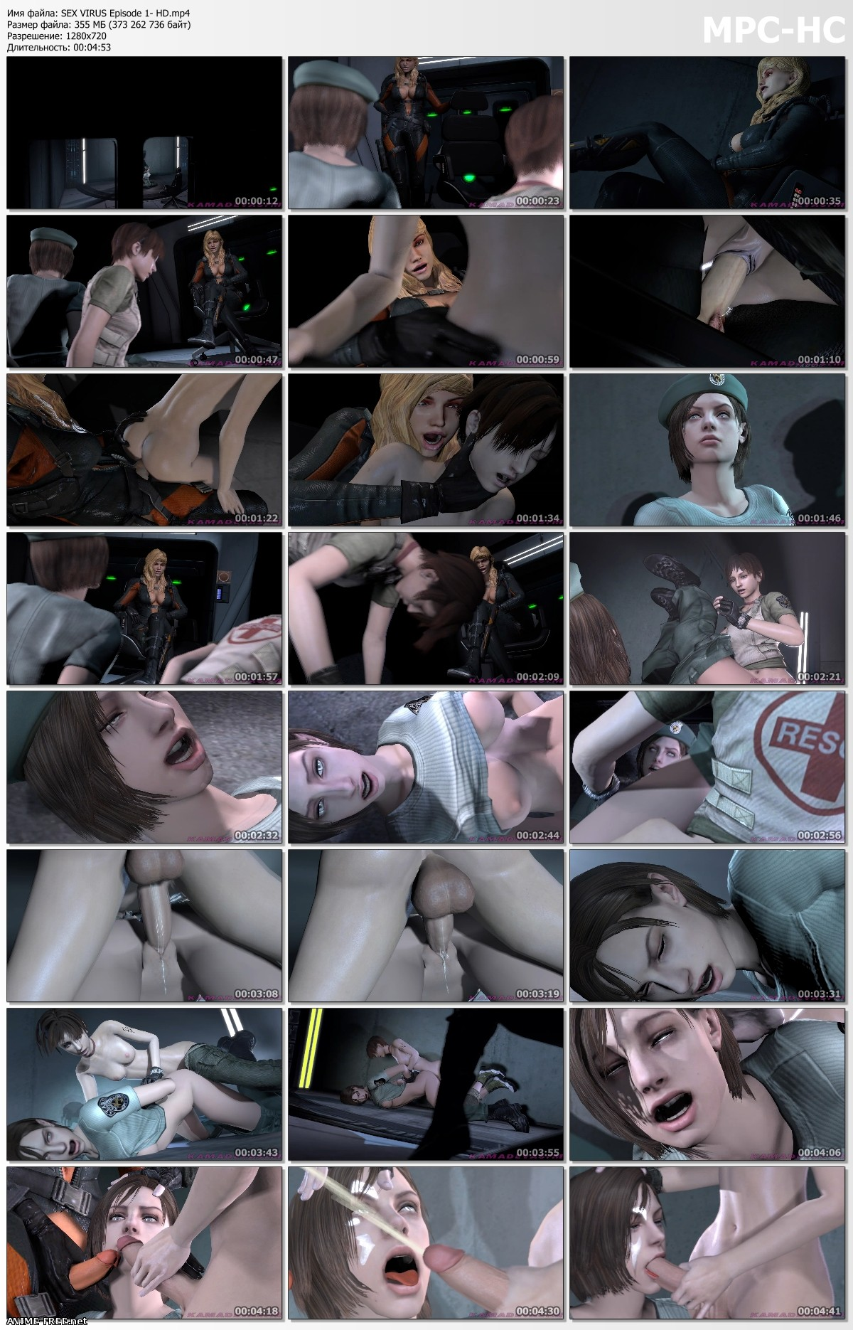 KamadevaSFM (Collection) [2018] [Uncen] [HD-720p] [ENG] 3D-Hentai