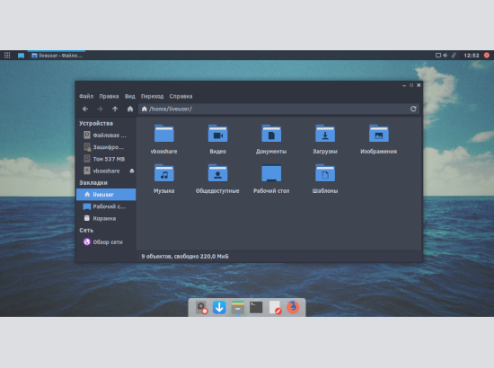 Ctlos Linux Openbox/i3 v2.0.0 — iso образ, основанный на Arch Linux [x86-64] 1xDVD