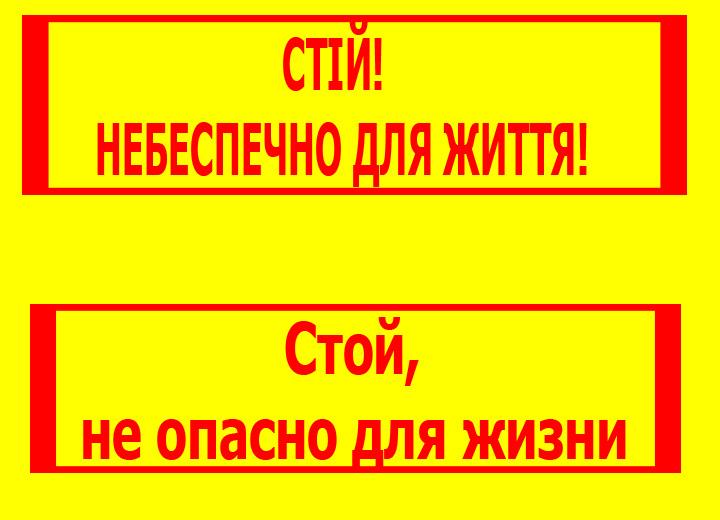 За сутки в Украину не пустили 33 гражданина РФ, - Госпогранслужба - Цензор.НЕТ 5900
