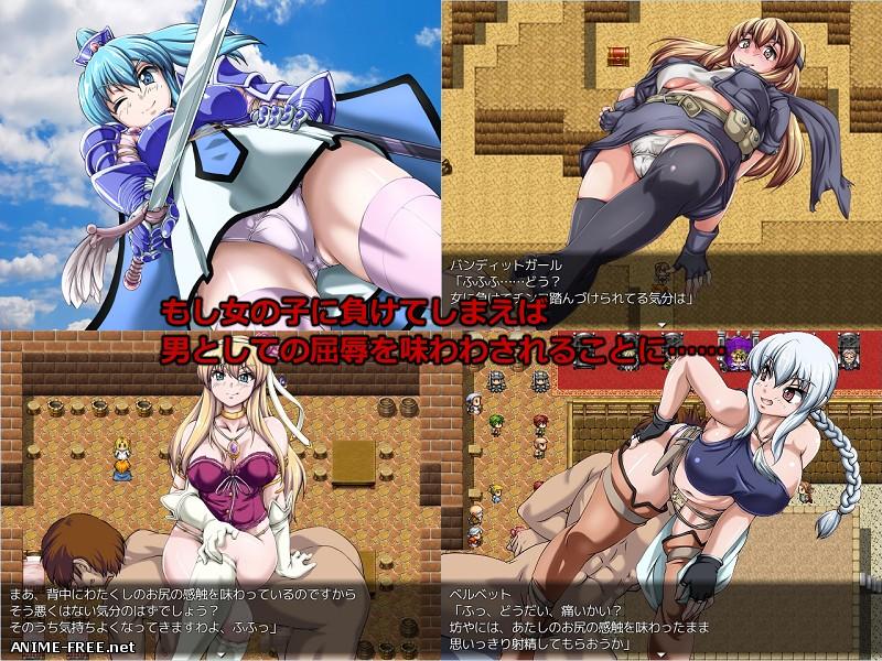 Gladiators of Elmia -Boy Swordsman VS Fighting Maidens- [2018] [Cen] [jRPG] [ENG] H-Game