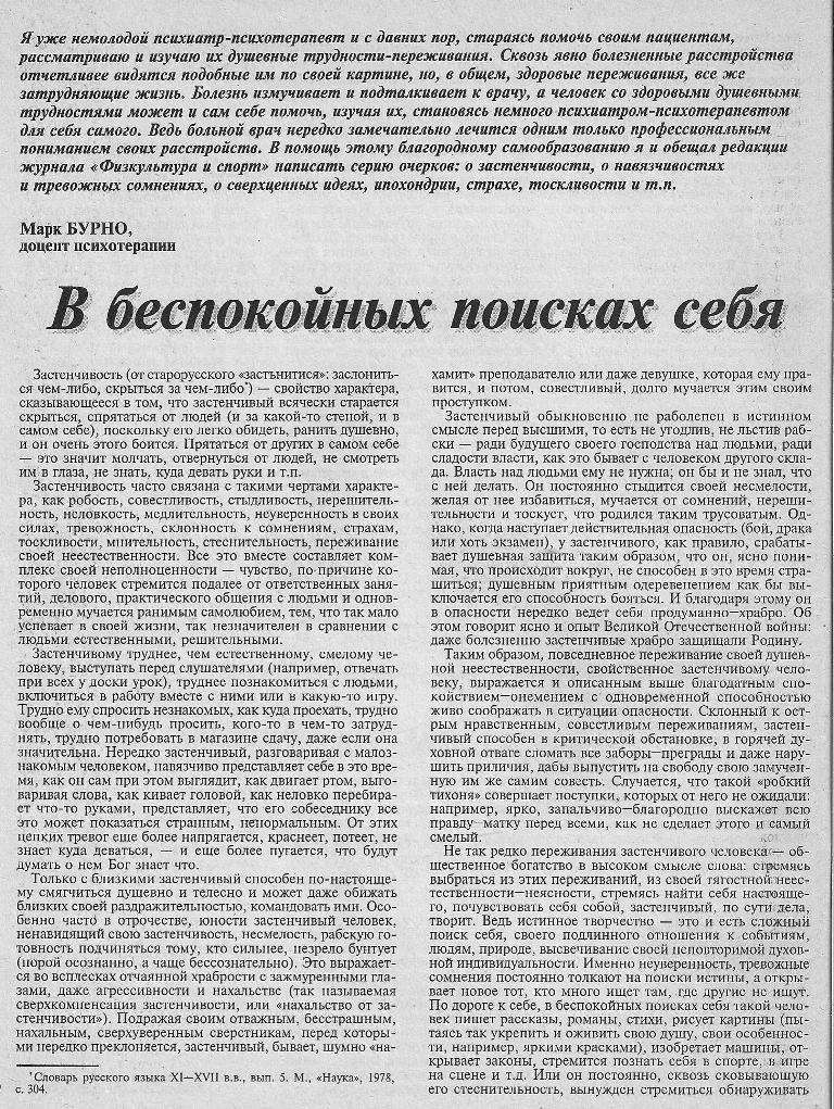 https://i5.imageban.ru/out/2018/12/03/f392980c9f911f2350cbe104257304f1.jpg