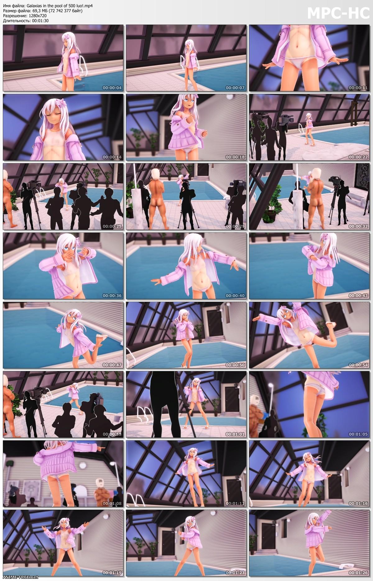 Sakanakura MMD works [2018] [Uncen] [Ep.1-17] [HD-720p/HD-1080p] [JAP] 3D-Hentai