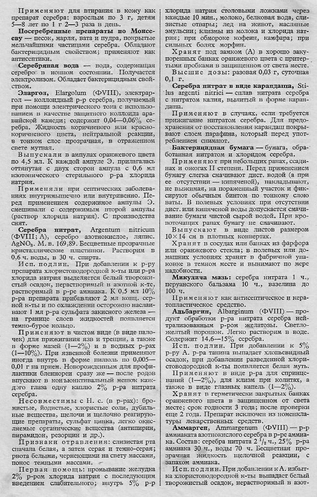 https://i5.imageban.ru/out/2018/12/17/d94bedc071ca03415b9accdfe4a17294.jpg