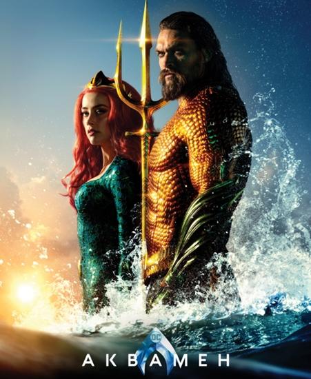 Аквамен / Aquaman (2018) TS | D