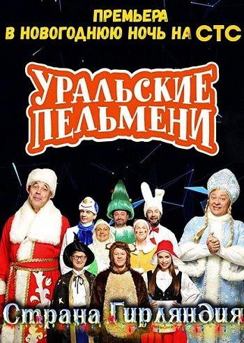 http://i5.imageban.ru/out/2018/12/31/728e3b02c561076d8a10bb9beac61a3d.jpg