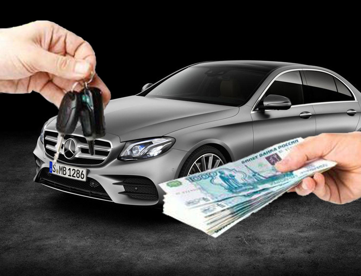 Продажа залоговых автомобилей банк в новосибирске взять машину в кредит в автосалоне в москве