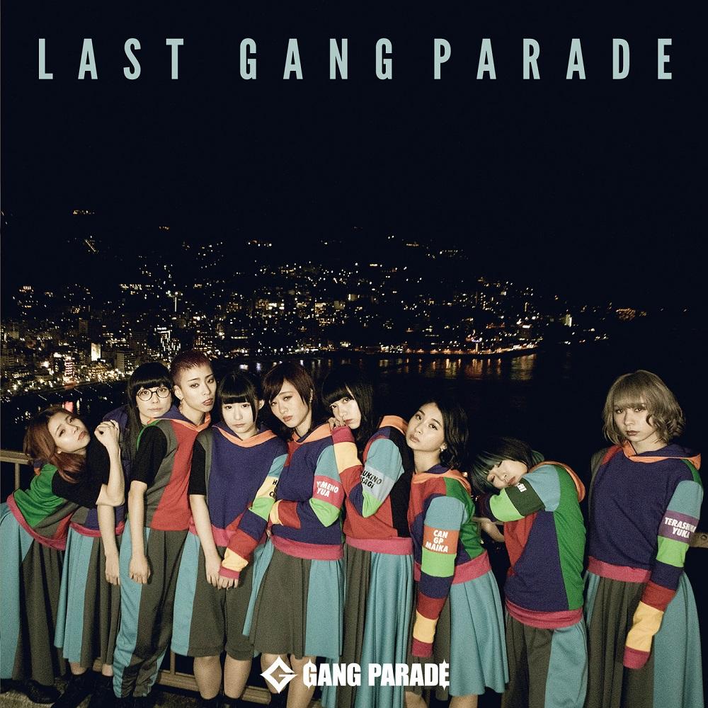 20190109.0653.4 Gang Parade - Last Gang Parade (FLAC) cover.jpg