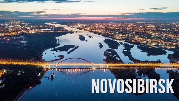 Новосибирск / Novosibirsk (2018) WEBRip 1080p