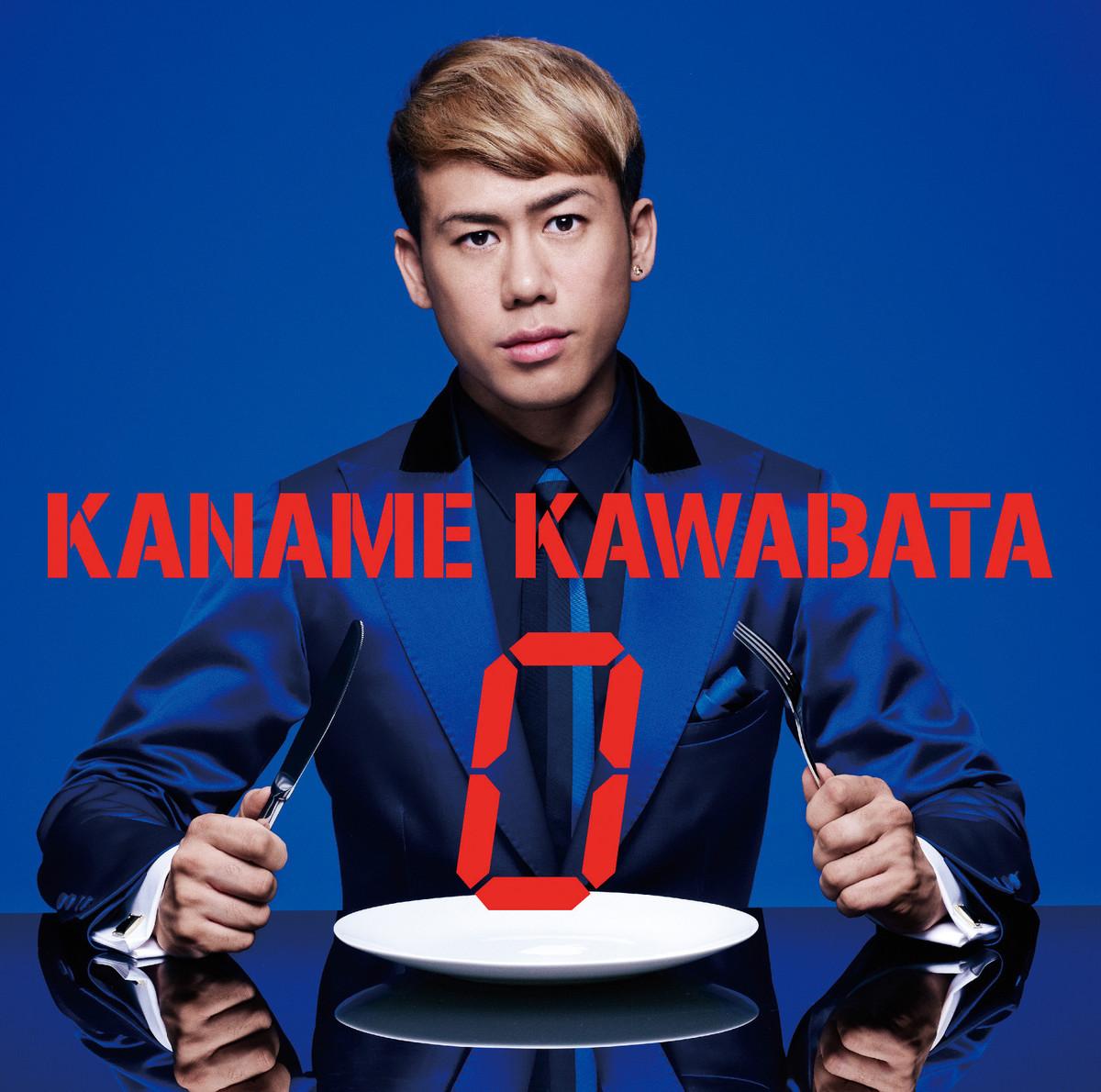 20190112.0627.15 Kaname Kawabata - 0 cover 1.jpg