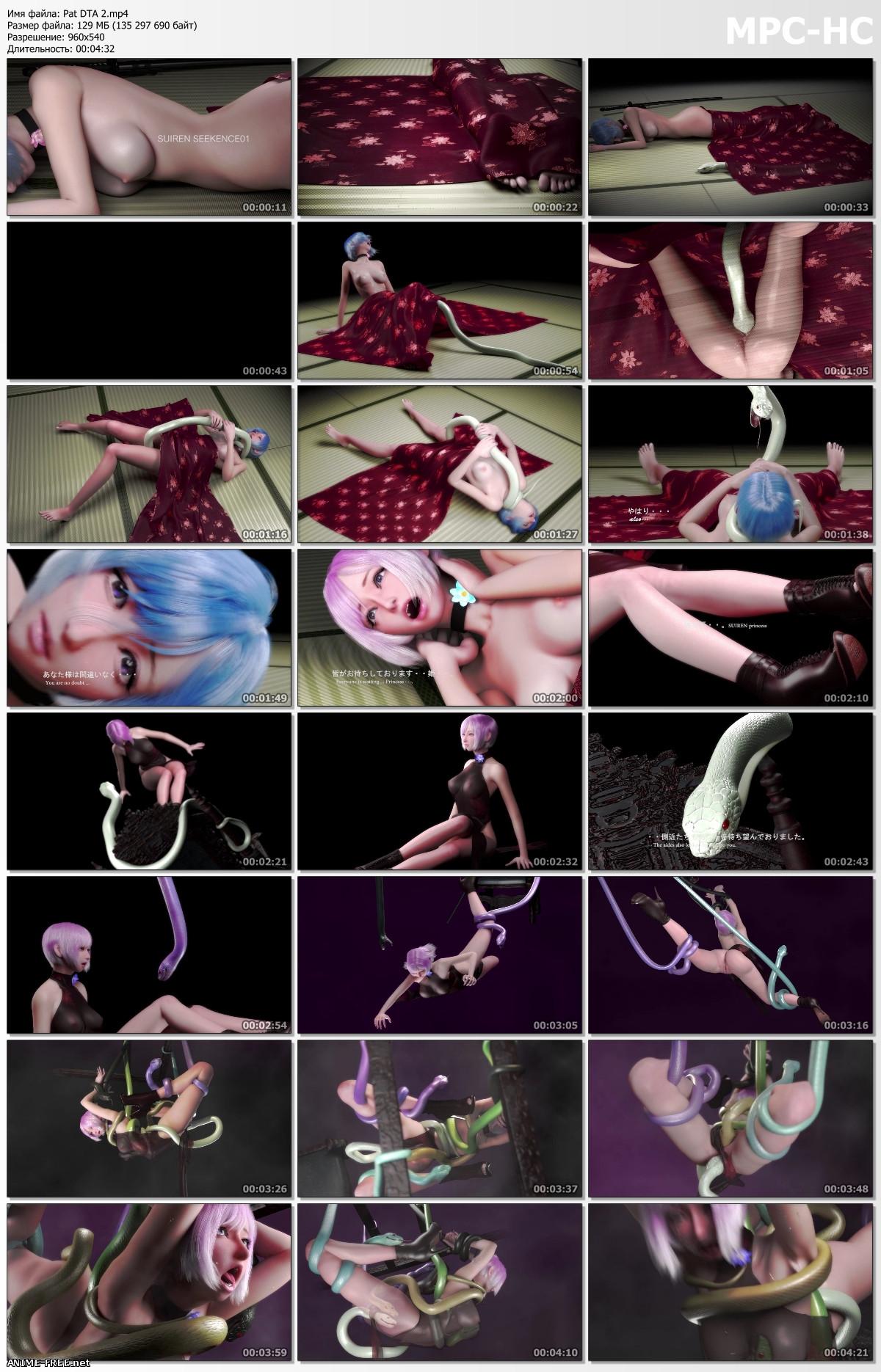 SUIRENseekence02 [2019] [Uncen] [JAP] 3D-Hentai