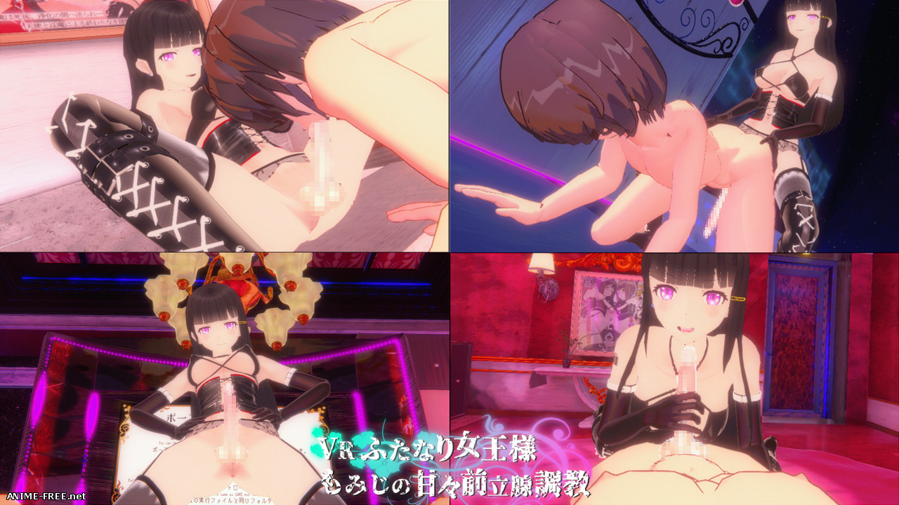 VR Futanari Sexaroid MOMIJI ~Syrupy Sweet Prostate Milking~ [2018] [Сen] [3D-Animation, Dat-Sim, SLG] [JAP,ENG] H-Game