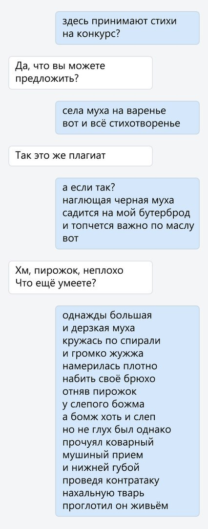 https://i5.imageban.ru/out/2019/02/17/5a2749f9a0cc3400cd5cce3eca26ac87.jpg