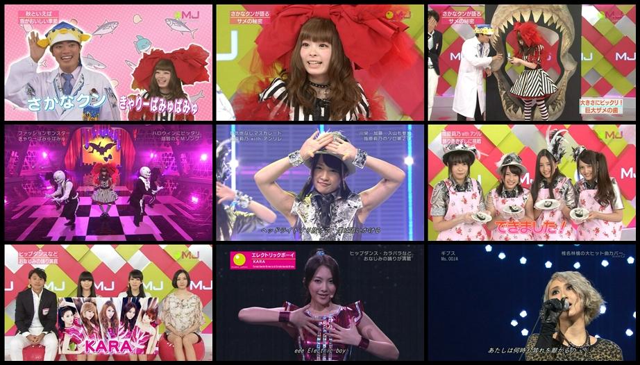20190310.0751.4 Music Japan (2012.10.14) (JPOP.ru).ts.jpg