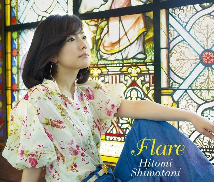 20190312.0610.1 Hitomi Shimatani - Flare (DVD) (JPOP.ru) cover 2.jpg