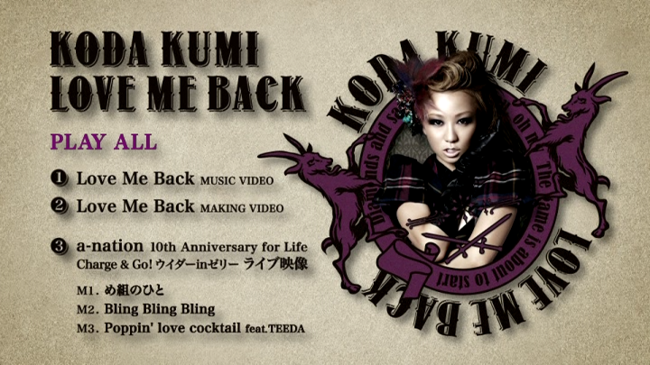20190314.0218.10 Koda Kumi - Love Me Back (DVD) menu.png