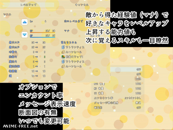 Citron / Лимонный [2019] [Cen] [jRPG] [JAP] H-Game