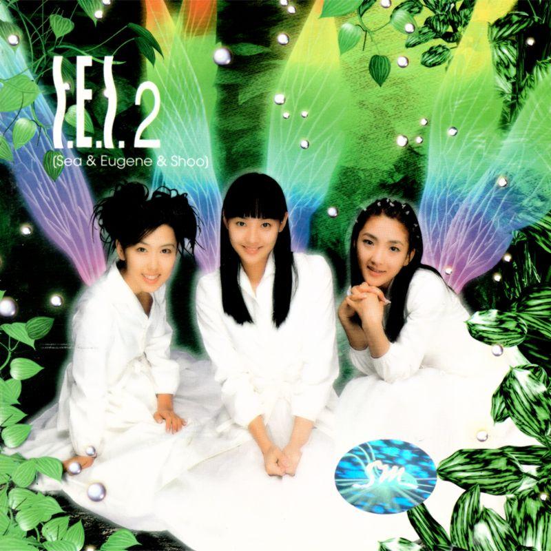 20181220.2343.12 S.E.S - 2 - Sea  Eugene  Shoo (1998) (FLAC) cover.jpg