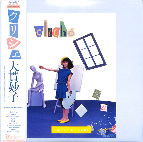 20181207.1339.23 Taeko Onuki - cliche (1982 - re-issue 2008) (FLAC) cover.jpg