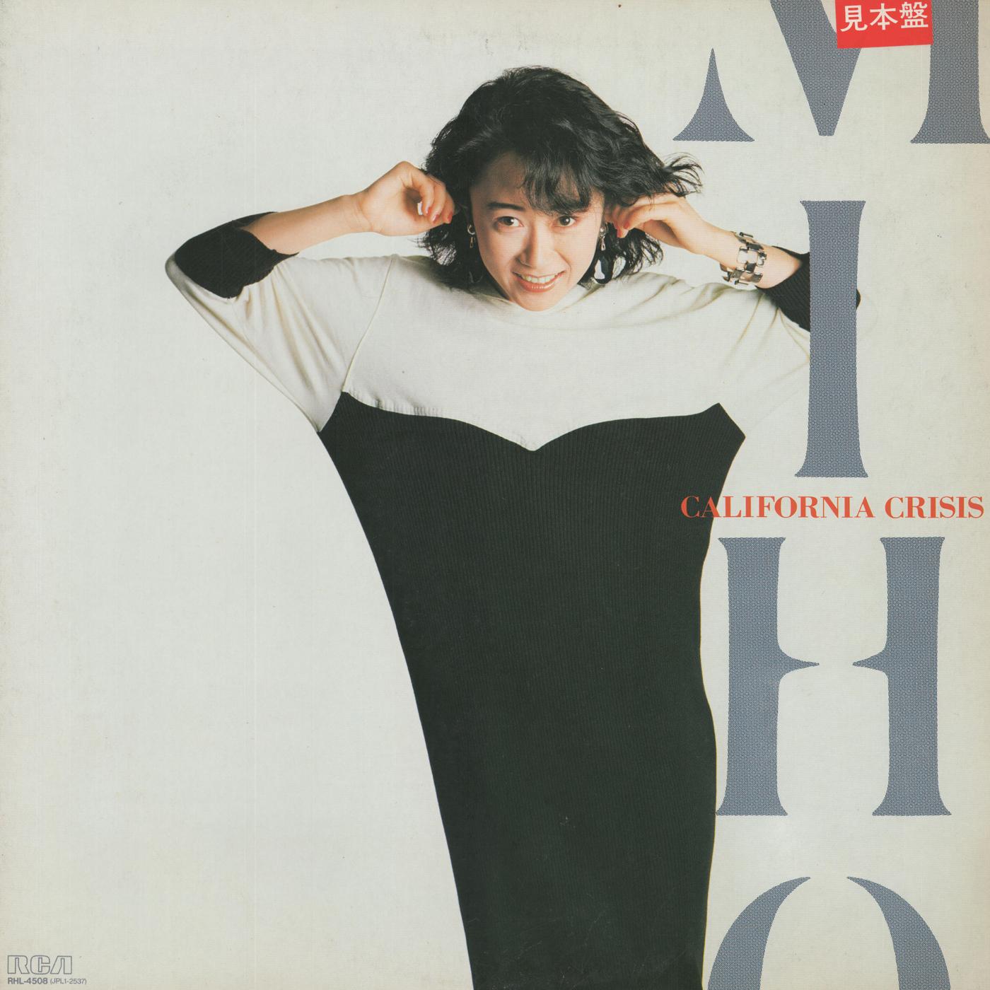 20181207.1339.16 Miho Fujiwara - California Crisis - Tsuigeki no Hibana (1986) (vinil) (FLAC) cover.jpg