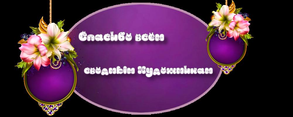 https://i5.imageban.ru/out/2019/04/08/c54ca7b78fc19d3425615777c5c2841a.png