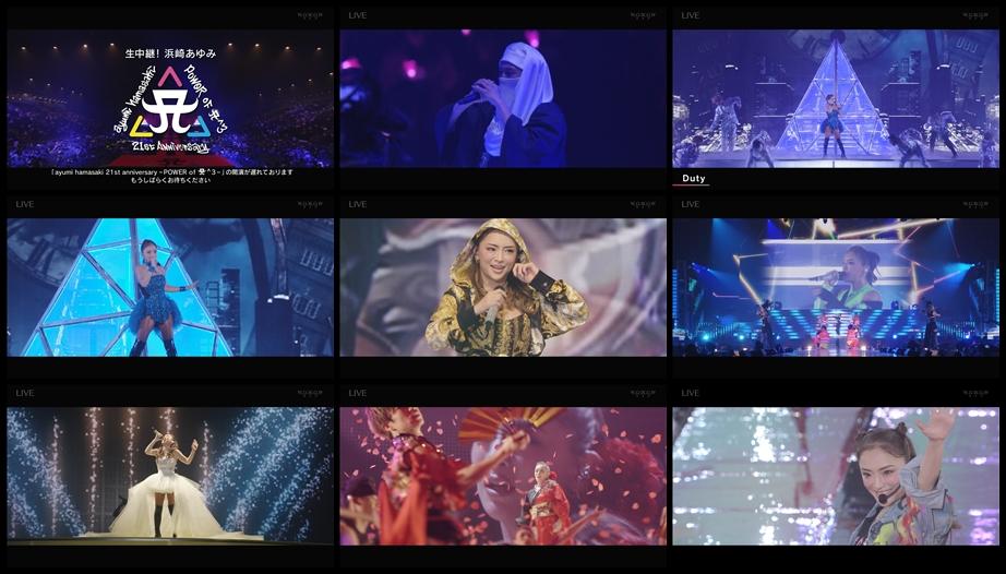 20190410.1337.1 Ayumi Hamasaki - Live Broadcast! 21st anniversary -POWER of A^3- (WOWOW 2019.04.07).ts.jpg