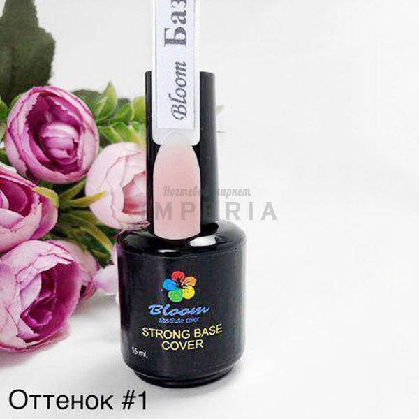 Bloom Камуфлирующая база жесткая СТРОНГ 30 мл №1 (холодный розовый)