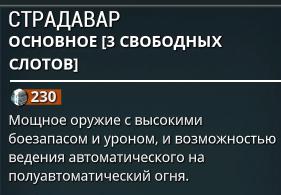 6b5d997dc2b3b9959517e14019e8350f.jpg