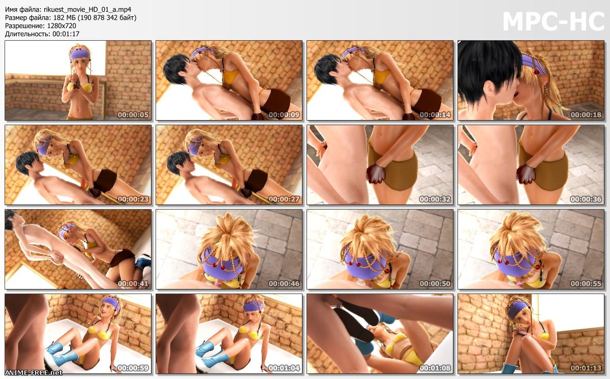 RIKUEST MOVIE GlamorousHD [2019] [Cen] [HD-720p] [JAP] 3D-Hentai