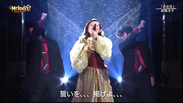 20190517.0934.09 Yoko Takahashi - Akaki Tsuki (premium MelodiX! 2019.05.07) (JPOP.ru).ts.png