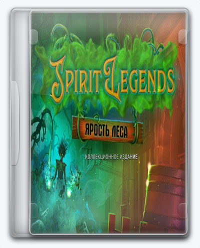 Spirit Legends: The Forest Wraith / Легенды о духах. Ярость леса (2019) [Ru] (1.0) Unofficial [Collectors Edition / Коллекционное издание]