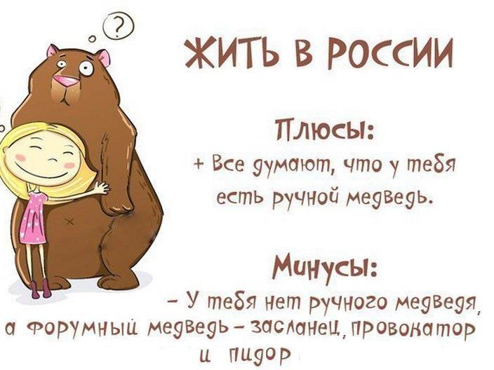 https://i5.imageban.ru/out/2019/05/24/dd2444e0274cb2bb0d57883c6beee8db.jpg
