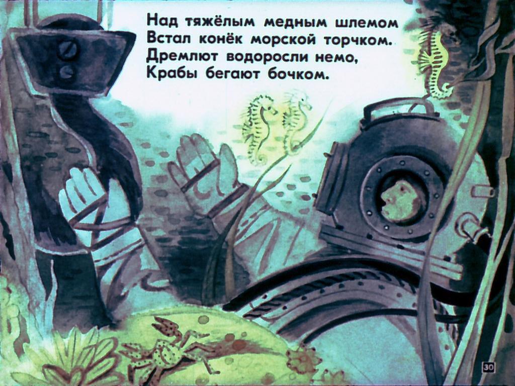 1558972769_kto-kak-odet-32.jpg
