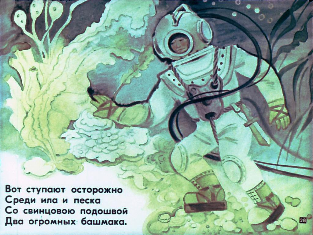 1558972817_kto-kak-odet-30.jpg