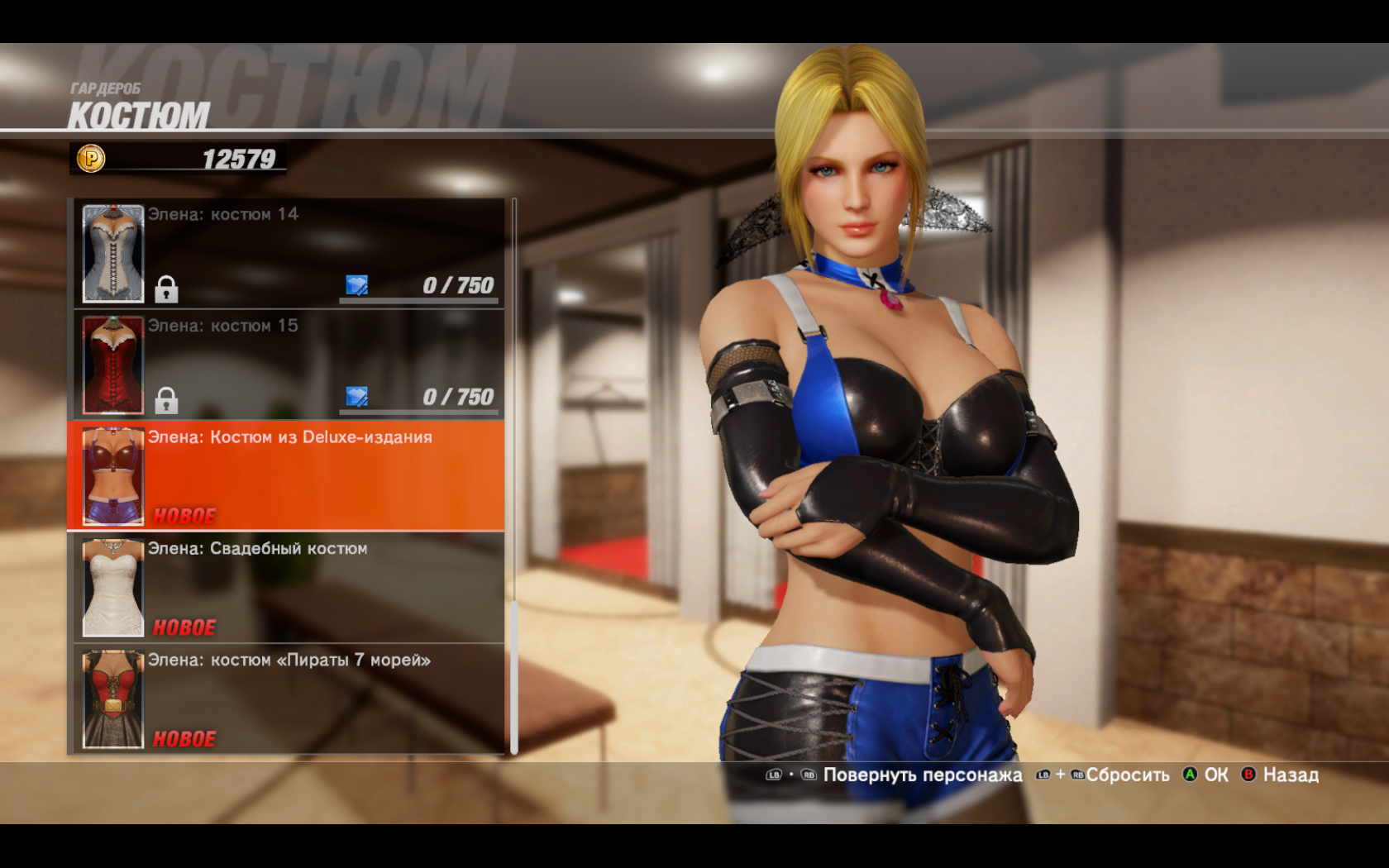 DEAD OR ALIVE 6 23.06.2019 15_11_36.png