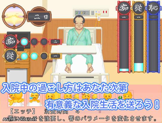 Chijoku no byoshitsu [2019] [Cen] [SLG, Animation, Dot/Pixel] [JAP] H-Game