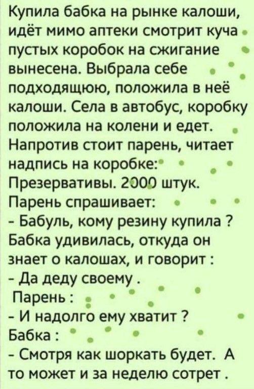 https://i5.imageban.ru/out/2019/07/11/bda1b314058e2a5fd12481190a7bb9d3.jpg