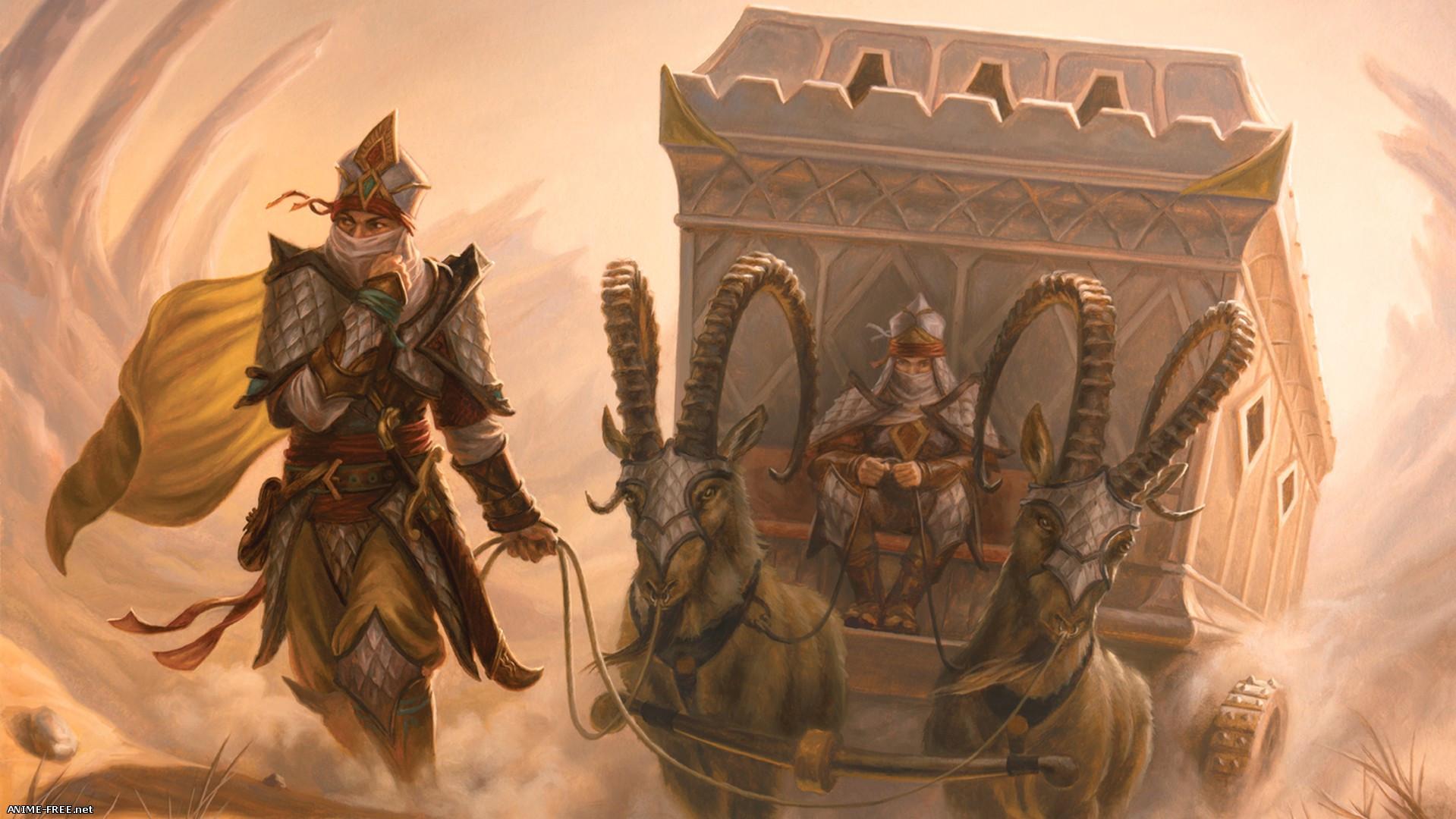 Время для Драконов: Королевство Монстров [2019] [Cen] [RPG] [RUS] H-Game