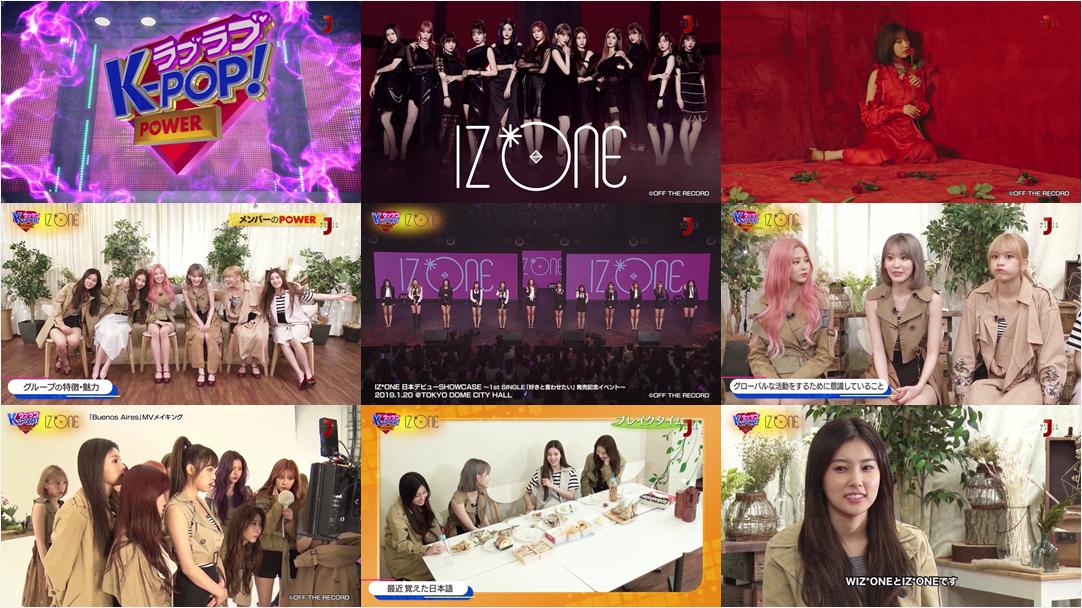 20190803.2340.1 Love Love K-pop! Power ~ IZ.ONE (Music Japan 2019.08.03) (JPOP.ru).ts.png