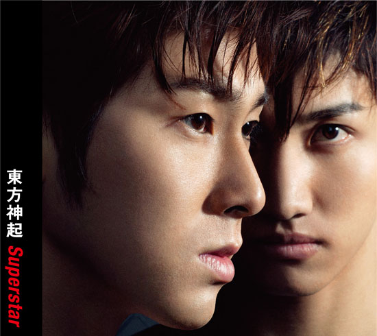 20190813.1715.05 [AZDV1116] Tohoshinki - Superstar (DVD) (JPOP.ru) cover 2.jpg